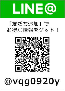 LINE「友だち追加」で小松乗合船のお得な情報をゲットしてください!