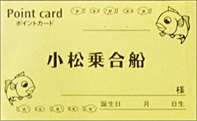servicecard